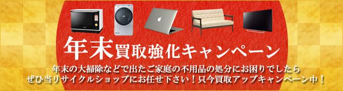 campaign_hiroshima