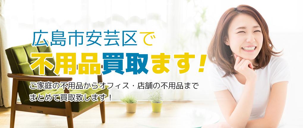 area_aki
